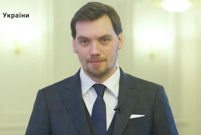 Кабмін постановив платити українцям за героїчні вчинки [відео]