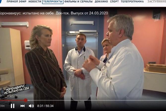 Ксенія Собчак - про свою вагітність: довіряю медицині навіть при COVID-19