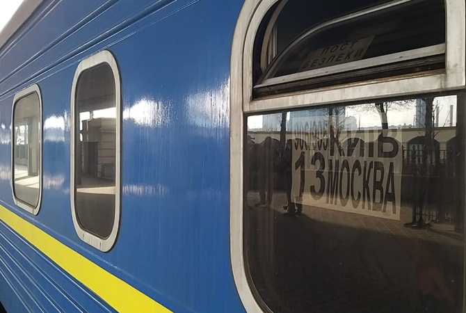Россия стала одной из последних стран, откуда эвакуировали украинцев