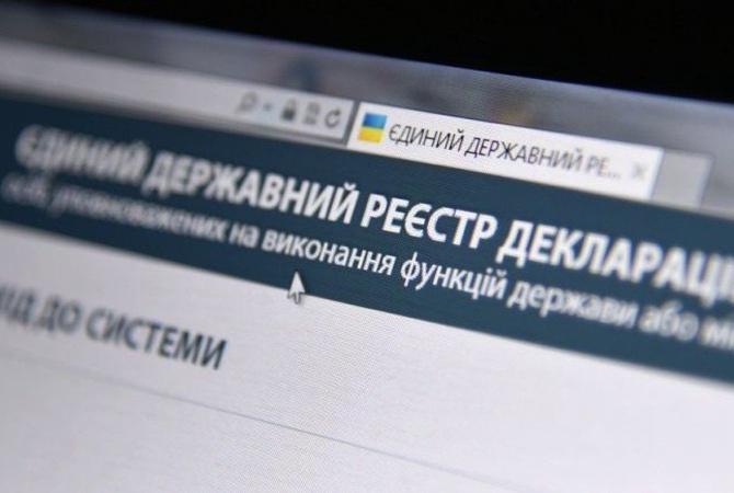 Е-декларация народного депутата: 150 миллионов гривен  кэшем  и покупка 119 квартир