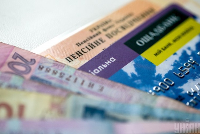 Кому доплатят, а кому задержат: пять вопросов об индексации пенсий