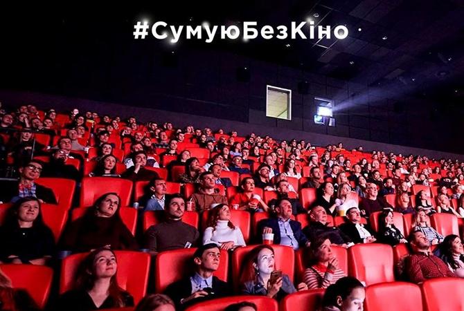 Украинские кинотеатры после карантина: без блокбастеров, но с Дэниелом Рэдклиффом и Робертом Паттинсоном