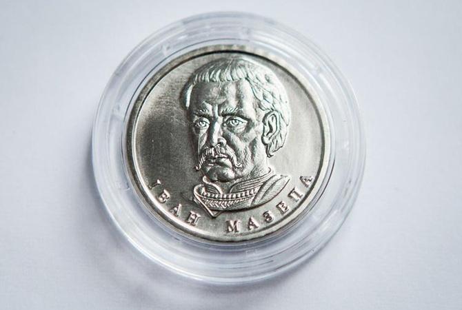 Встречайте новую монету в 10 грн: сколько мелочи придётся таскать в кошельках