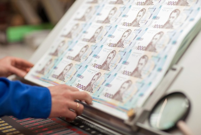 Отставка Смолия: Сколько миллиардов может напечатать  новый глава НБУ?