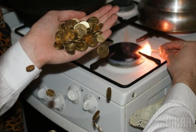 Сколько будет стоить газ этой зимой