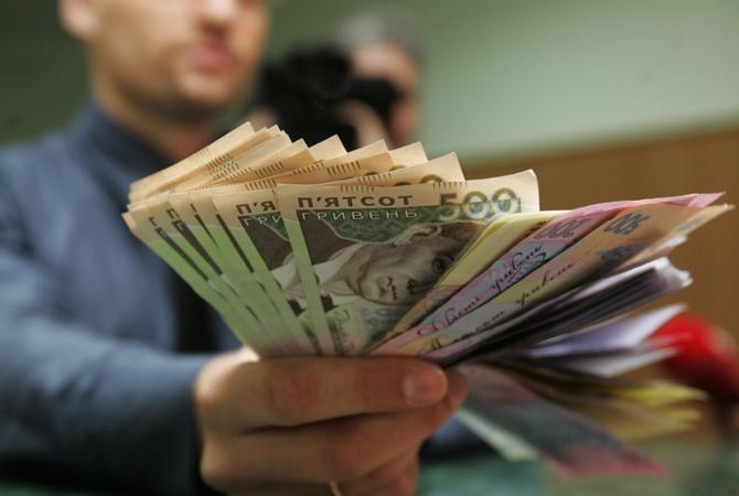 Вечная нищета? Две трети украинцев считают себя бедными