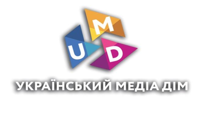 Еще один участник конкурса на управление Украинским Медиа Холдингом подал в суд на АРМА