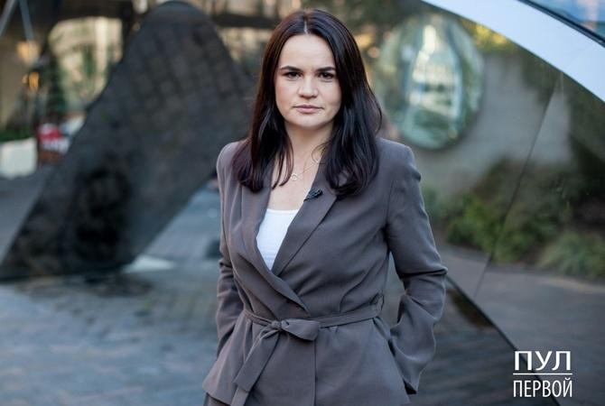 Объявленная Беларусью в международный розыск Тихановская собралась в Киев