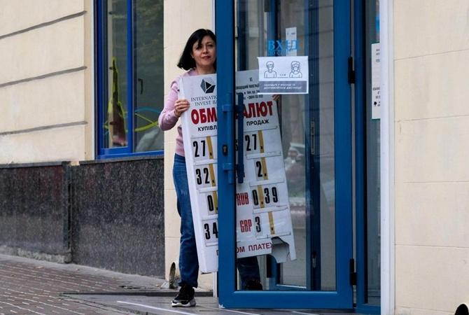 Каким будет курс доллара в день выборов