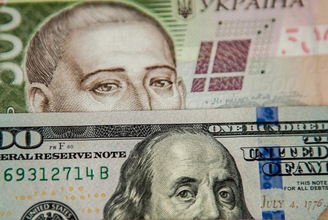 Что будет с долларом после выборов