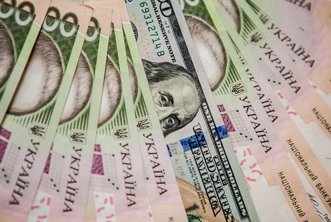 Сдырой в бюджете и без денег МВФ: как Украине дотянуть до Нового года