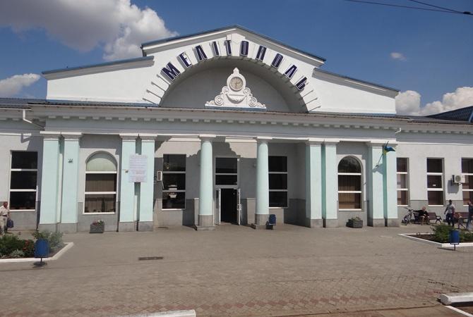 Мелитополь возглавил рейтинг интеркультурных городов мира