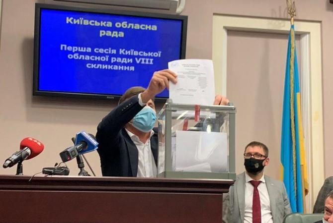 За майбутнє : Главу Киевского облсовета выбирают с нарушениями