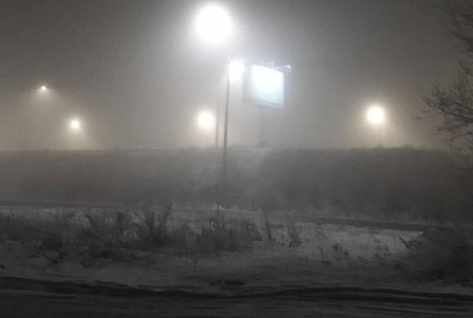 Киевлян предупредили о скором ухудшении качества воздуха