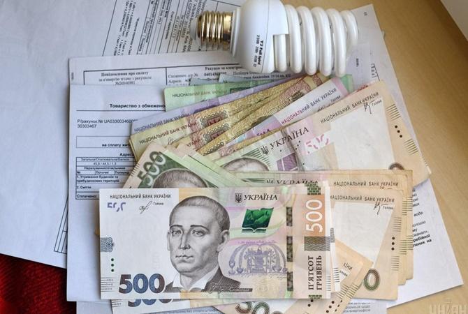 Как зима изменила украинскую экономику