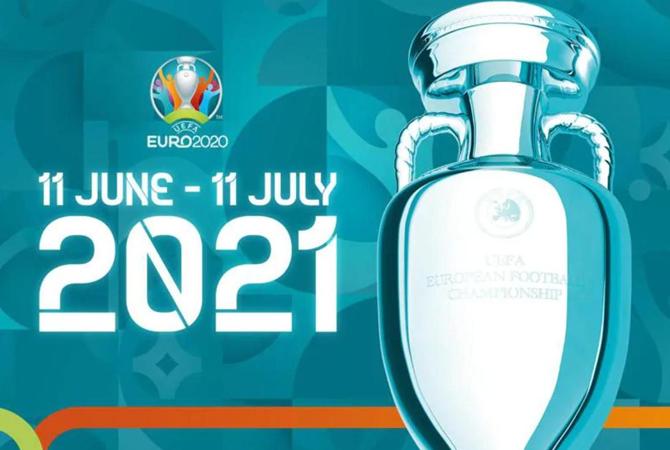 Где смотреть матчи Евро-2020