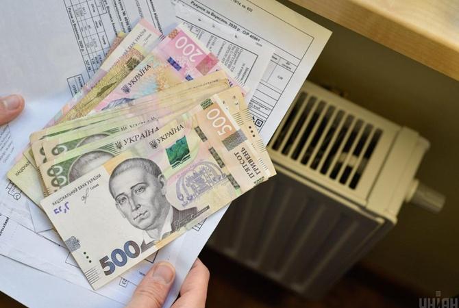 Нормы начисления субсидий могут урезать
