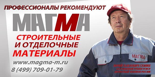 Бывший босс киевского Динамо стал прорабом