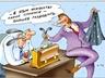 Трудоустройство в Украине: как избежать ловушки аферистов