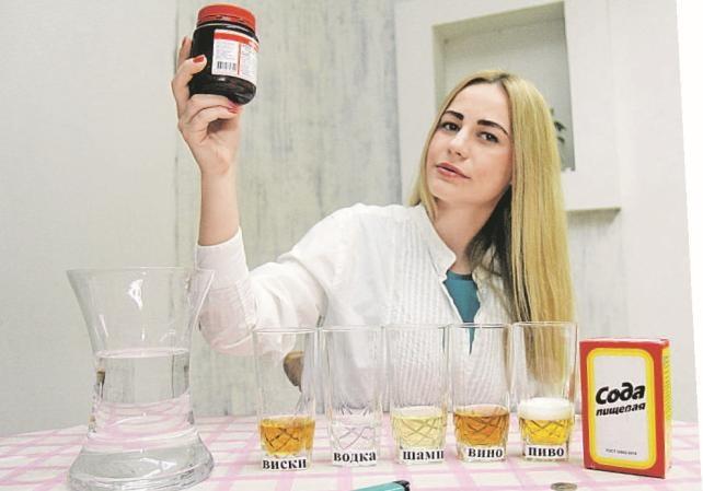 Горит с похмелья лечение алкоголизма лазером в ижевске